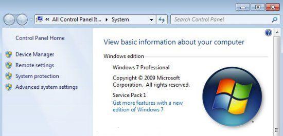 Тип системы Windows 7