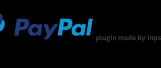 PayPal Plus для WooCommerce