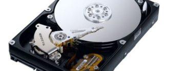 Как стереть мой жесткий диск