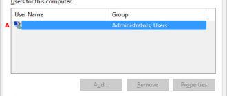 win10 disable password 330x140 - Как отключить запрос пароля Windows