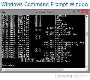 Окно командной строки Windows DOS