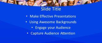PowerPoint - Выпускник
